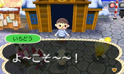 【どうぶつの森プレイ日記1】『どうぶつの森』のプレイ日記スタート!